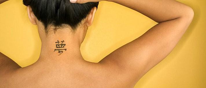 Como cuidar de uma tatuagem recente